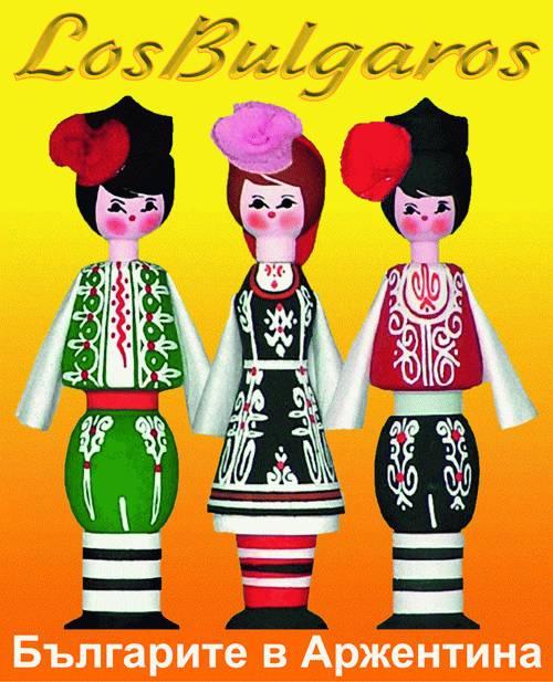 Българите в Аржентина